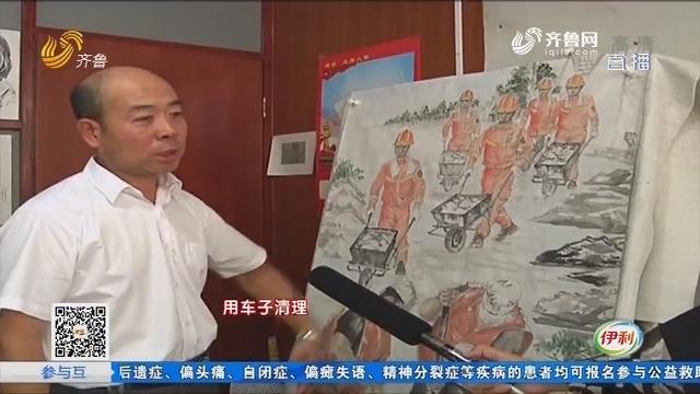寿光:写实画作 消防队员灾区救援