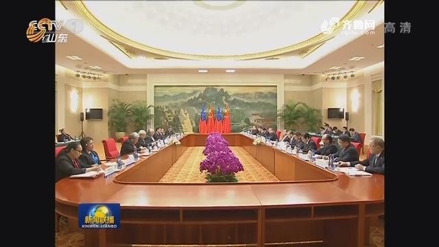李克强同萨摩亚总理举行会谈