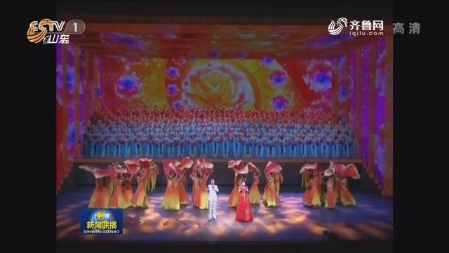 汪洋观看庆祝宁夏回族自治区成立60周年文艺晚会《绽放新时代》