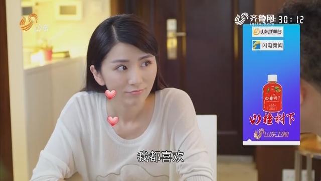 20180920《最炫国剧风》:美食小课堂
