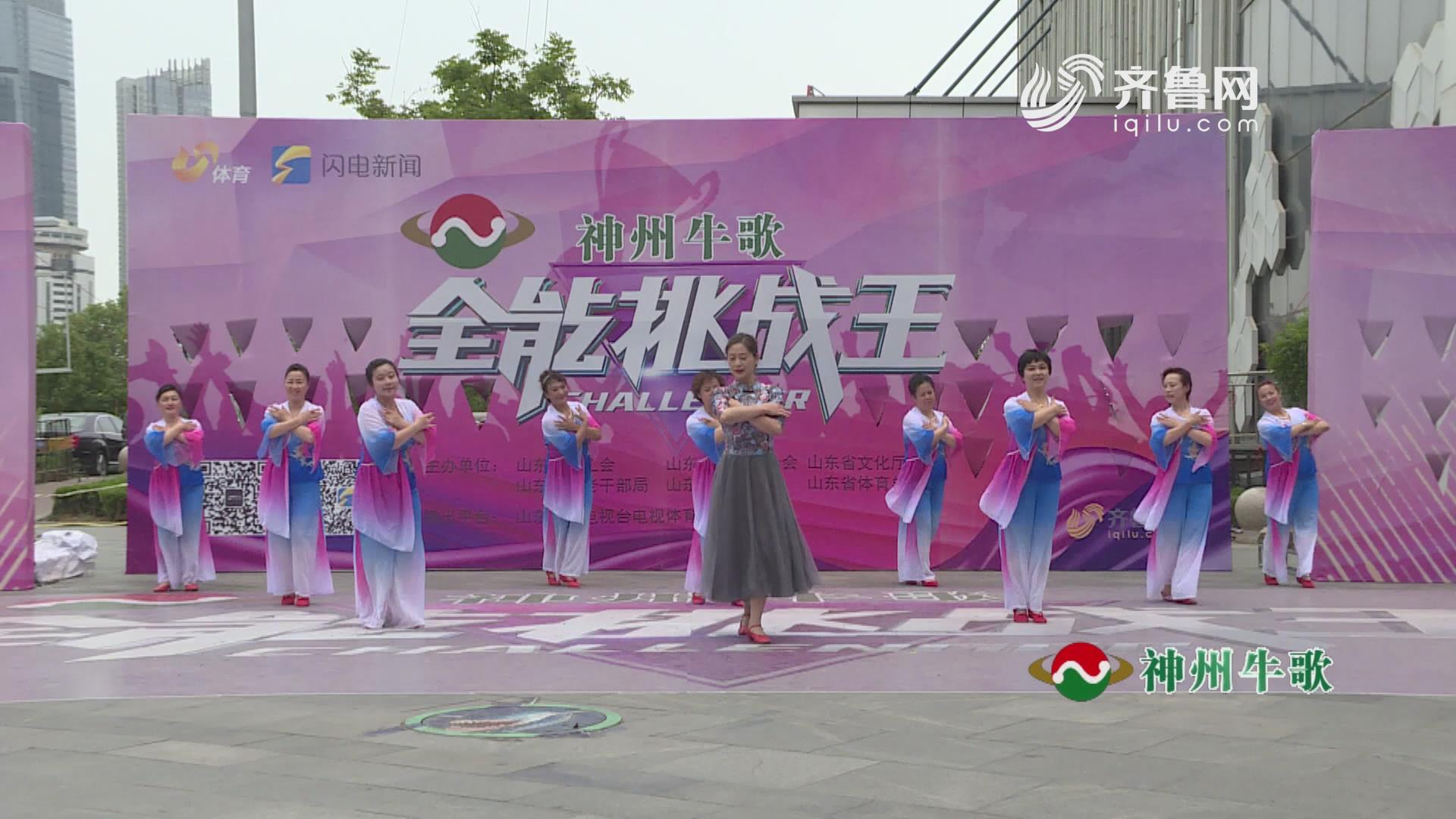 《全能挑战王》烟台风信子志愿服务宣传队表演《又见北风吹》