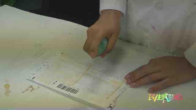 《是真还是假》:防个人信息泄露!只需喷一下,快递单字迹就消失!