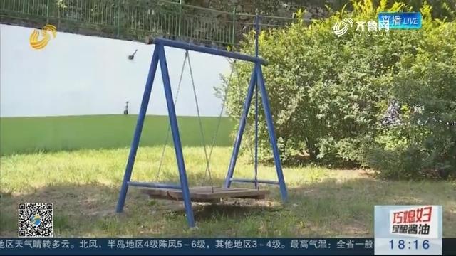 【淄博原山将再迎大熊猫】原山大熊猫科普教育基地升级改造完成
