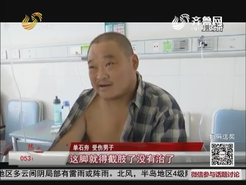 """【假日出行 安全第一】枣庄:可怕!男子高速随意上下车险""""丢脚"""""""
