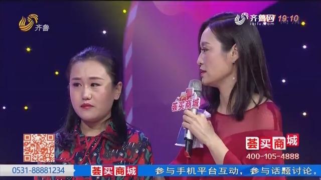 20180923《好运连连到》:乐乐与萌童帅气舞蹈惊艳亮相
