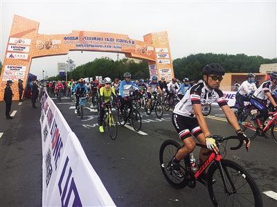 2018黄河口东营公路自行车赛激情开赛