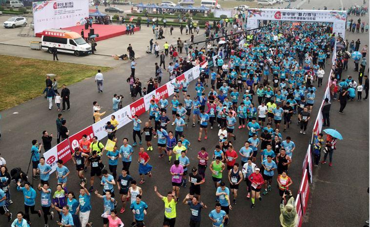 三千名选手参赛雪野湖国际马拉松
