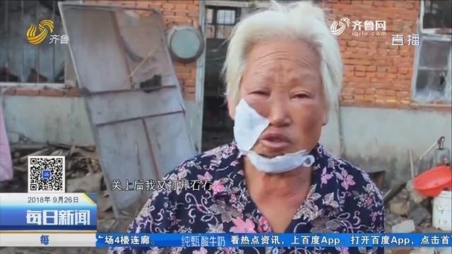 青岛:好邻居冲进火海救出八旬老人