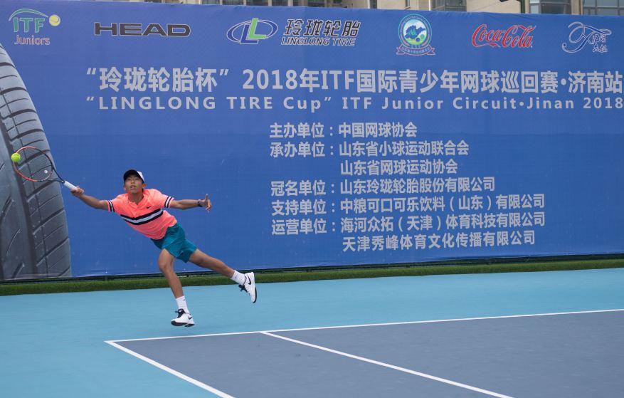 """2018 """"玲珑轮胎杯""""中国业余网球公开赛济南站开赛"""
