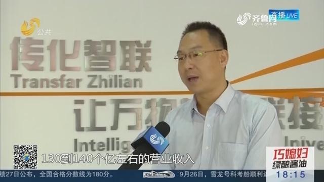 【商会看山东】山东浙江商会:成立15年 聚力6800家企业