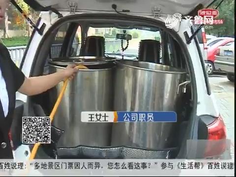 济南:停水保障 送水车开到家门口