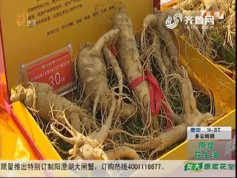 威海:八粒种子 长出地理标志产品