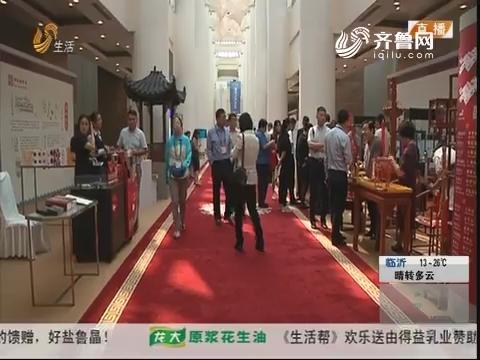 济南:非遗作品展 亮相儒商大会
