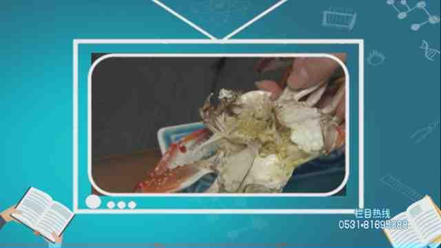 《生活大求真》:螃蟹这四个部位,千万别吃!