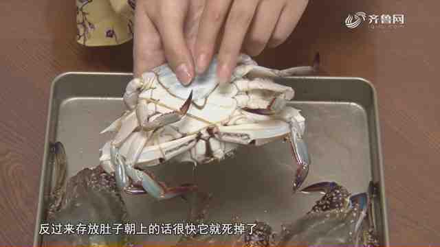 《加油!小妙招》:盖上它,螃蟹保鲜7天!
