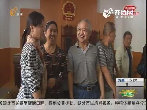 济南:强化执行 71人如愿领到补助金