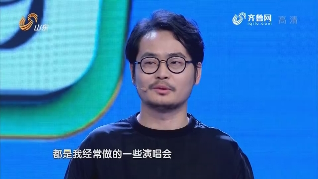 20180929《美丽中国》:王传喜——让美丽乡村 为美丽中国添彩