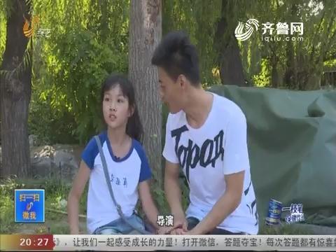 20180930《少年!我能行》:9位少年集思广益 综艺明星倾情助阵