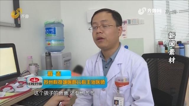 2018年09月30日《生活大调查》:幽门螺(旋)杆菌不治疗会要人命吗?