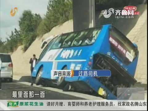 烟台:客车高速路上发生侧翻