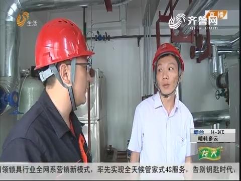 """济南:我叫""""国庆"""" 这个十一不放假"""