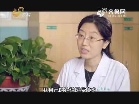 20181007《名医话健康》:名医董孝媛——贫血的真相