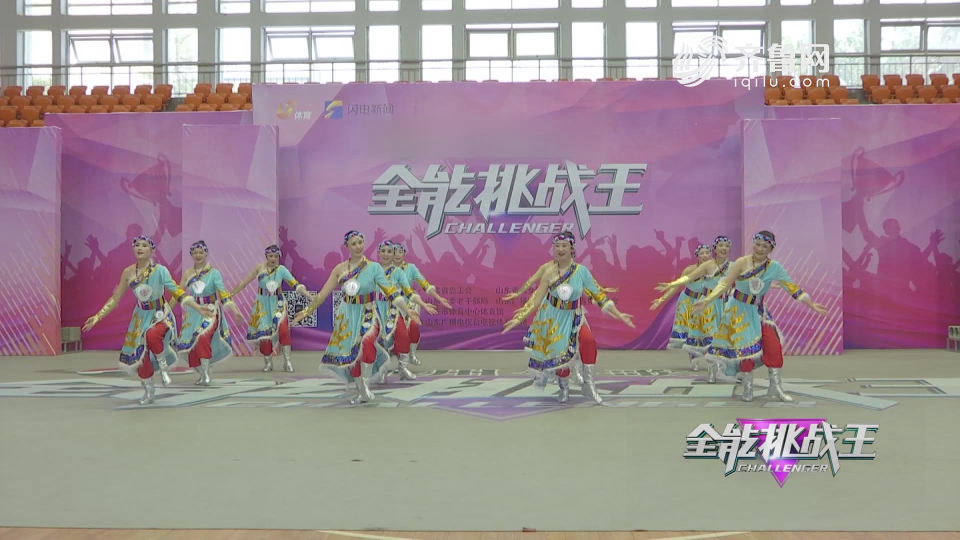《全能挑战王》枣庄超越舞蹈队表演《吉祥》