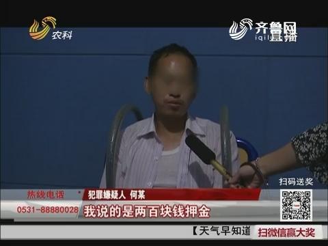 【警方 重拳出击】青岛:成本1块5 卖200 21所高校生遭上机卡诈骗