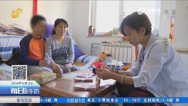 济南:点赞!小学生捡到五万元 警方帮助找到失主