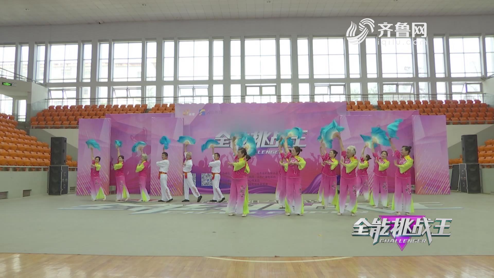 《全能挑战王》枣庄银龄艺术团表演《家乡好》