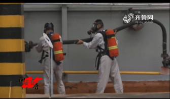 《问安齐鲁》10-06播出:《冶金企业事故如何应急救援?》
