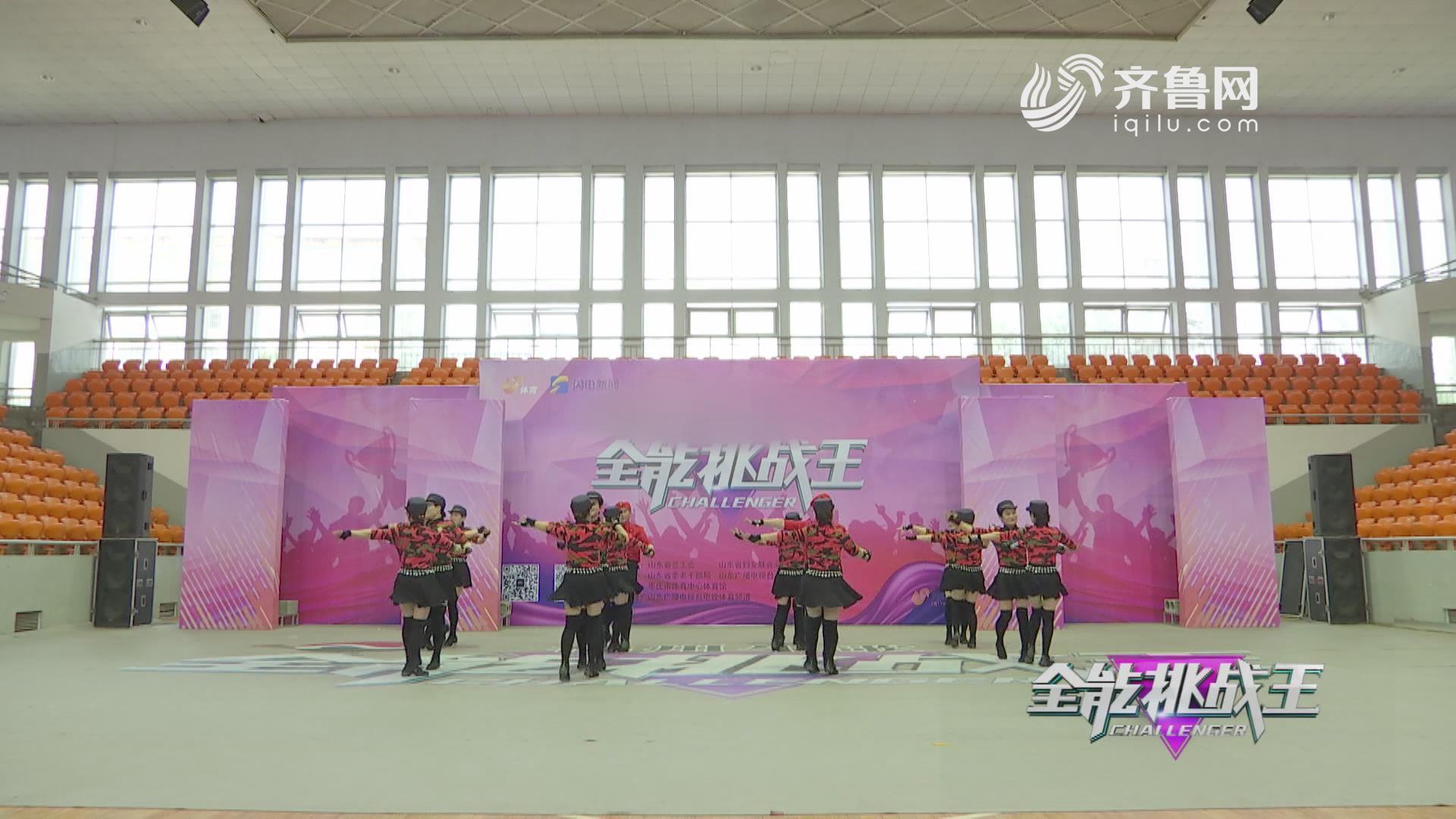 《全能挑战王》枣庄水兵舞俱乐部表演《白马卓》