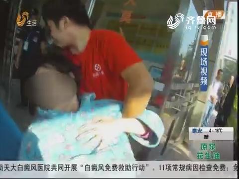 济宁:紧急!产妇路上突发大出血
