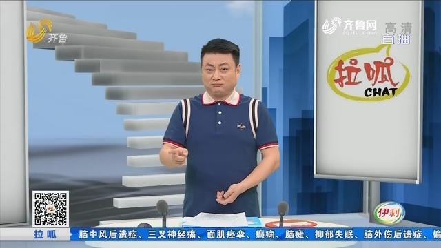 么哥秀:广东7岁女孩 抓着一米多的蛇玩耍