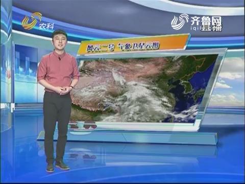 看天气:气温小幅回升 内陆地区20℃以上