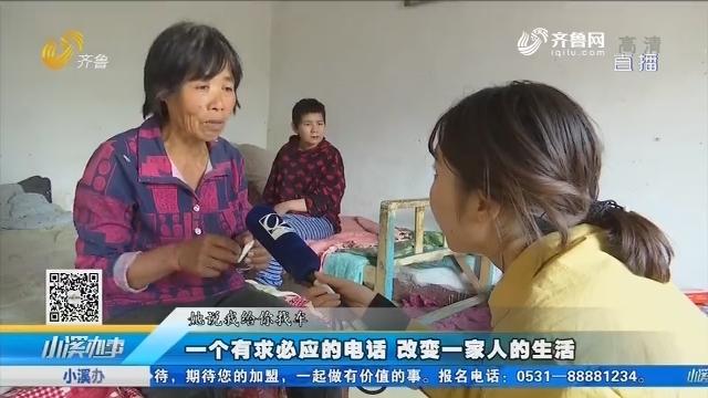 淄博:女儿先天性脑瘫 母亲照料30年