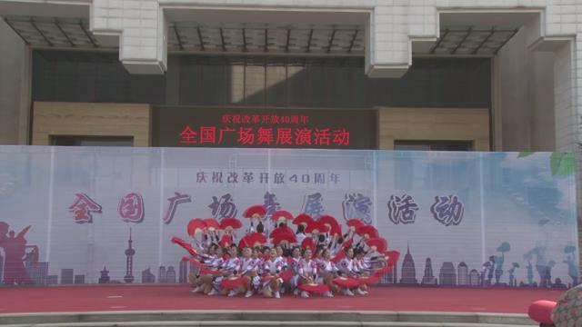 山东广场舞展演:威海市群众艺术馆《舞·飞扬》