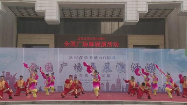 山东广场舞展演:胶州市茂腔秧歌艺术传承保护中心《豪情鞭鼓俏秧歌》