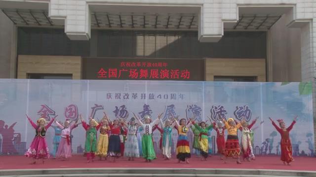 山东广场舞展演:济宁市群众艺术馆舞蹈团、济宁市老年大学艺术团舞蹈队《幸福中国一起走》