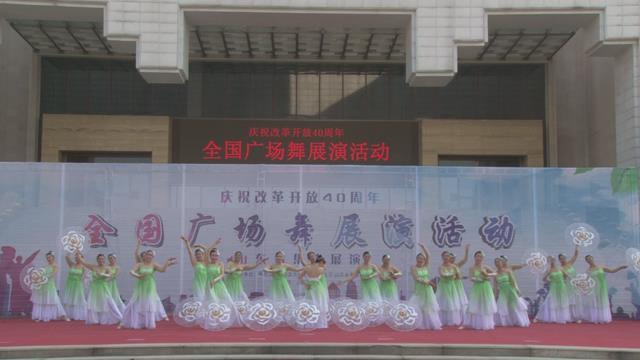 山东广场舞展演:寿光市文化馆舞蹈团《茉莉花开》