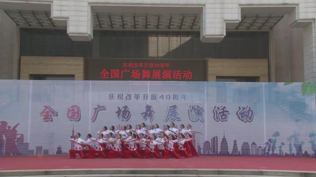山东广场舞展演:烟台市文明馆群星舞蹈团《四德歌》