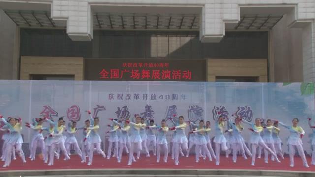 山东广场舞展演:东营市文化馆黄河口舞蹈团《等你在黄河口》