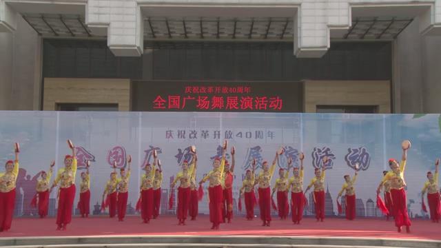 山东广场舞展演:滨州市孙子故里金领华庭舞蹈队《兵圣鼓韵》