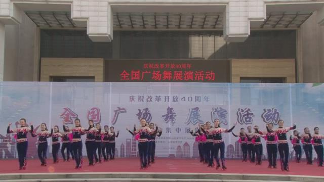 山东广场舞展演:济南市章丘区舞韵舞蹈队《鲁韵扇舞》