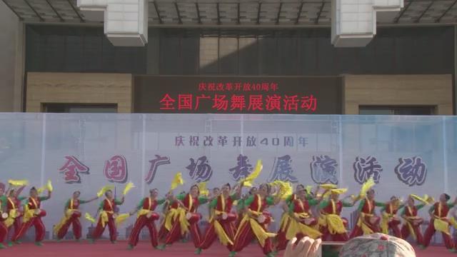 山东广场舞展演:日照市文化馆公益培训舞蹈队《欢歌飞舞大日照》