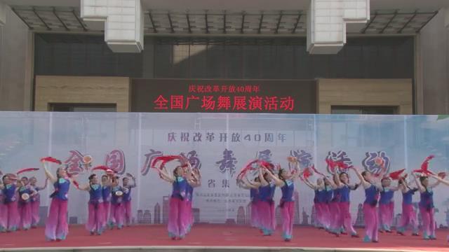 山东广场舞展演:临沂市文化馆群星舞蹈队《齐鲁情》