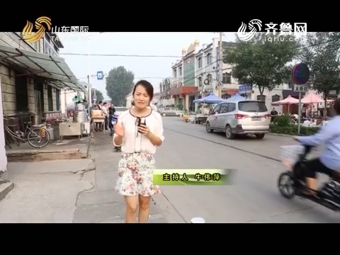 20181013《淄江农业》:用民族特色 打造临淄农业新业态(上)