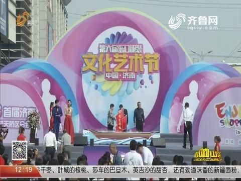 20181014《唱响山东》:第六届泺口服装文化艺术节