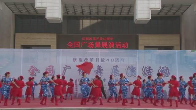 山东广场舞展演:莱芜体育舞蹈协会艺术团《吉祥》