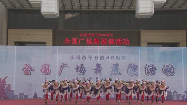 山东广场舞展演:聊城市直老年体协健身舞委员会艺术团《扎西德勒》